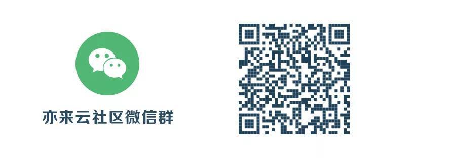 亦来云创始人陈榕专访:区块链的最大贡献是建立信任