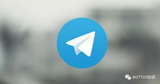 立即加入铂链千人Telegram电报群,获取铂链最新消息还能赚积分!