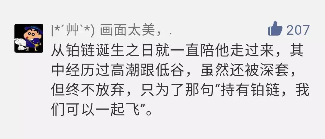 Bottos双周快讯(9.26-10.8)