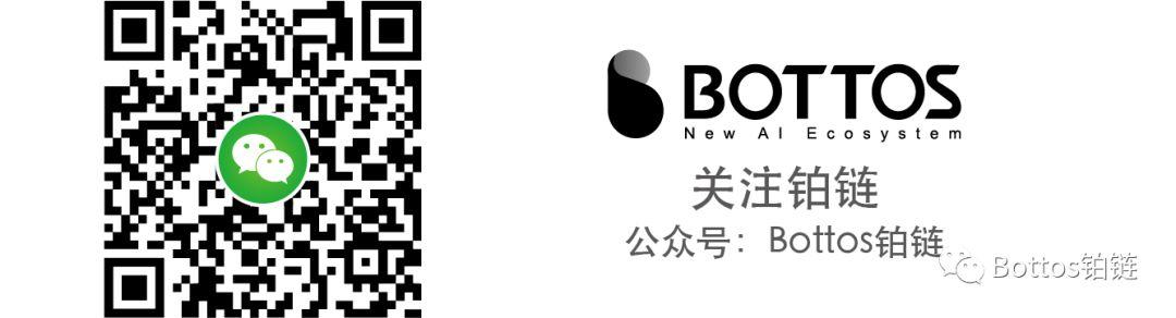 铂链带来Consensus 2018前线报导!