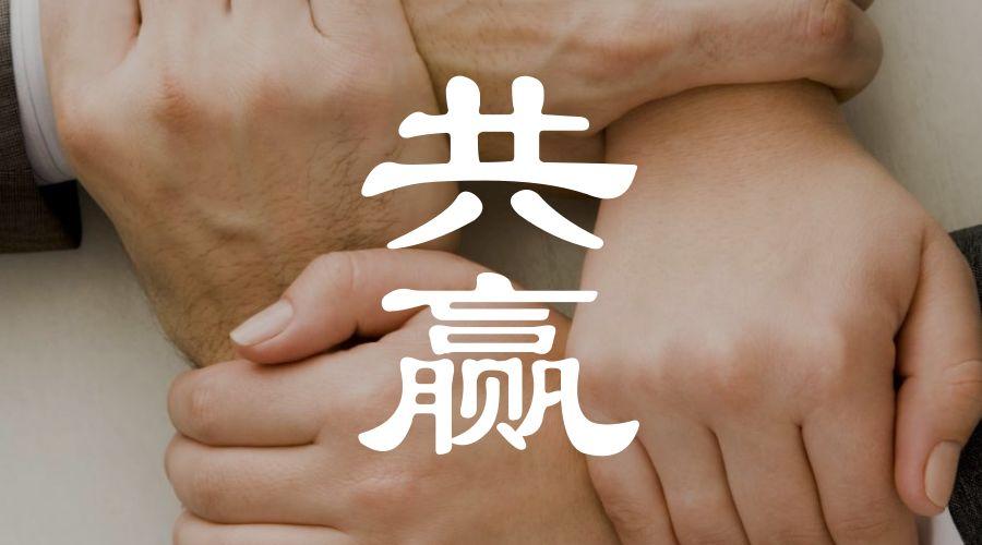 银链科技与深圳大学、深圳南山人民医院签署电子病历存证项目合作协议!