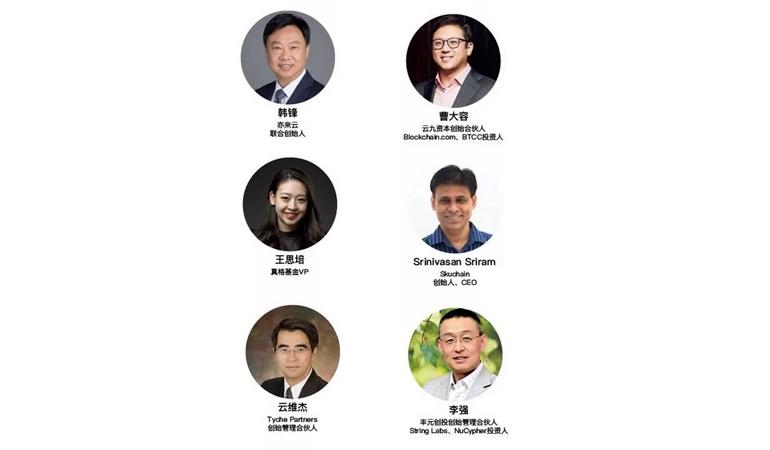 蓄势待发!2018硅谷·全球区块链投资峰会即将开幕!