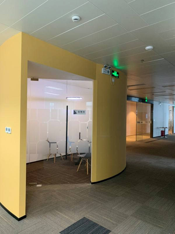 BAIC区块链孵化器正式启动,竭尽全力助力初创企业加速成长。
