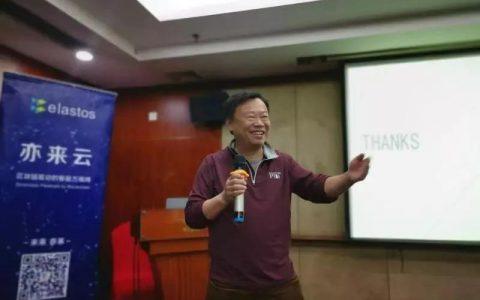 亦来云周报 2018-12-25