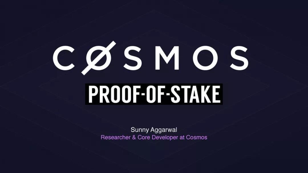 COSMOS & 密码极客线上访谈回顾