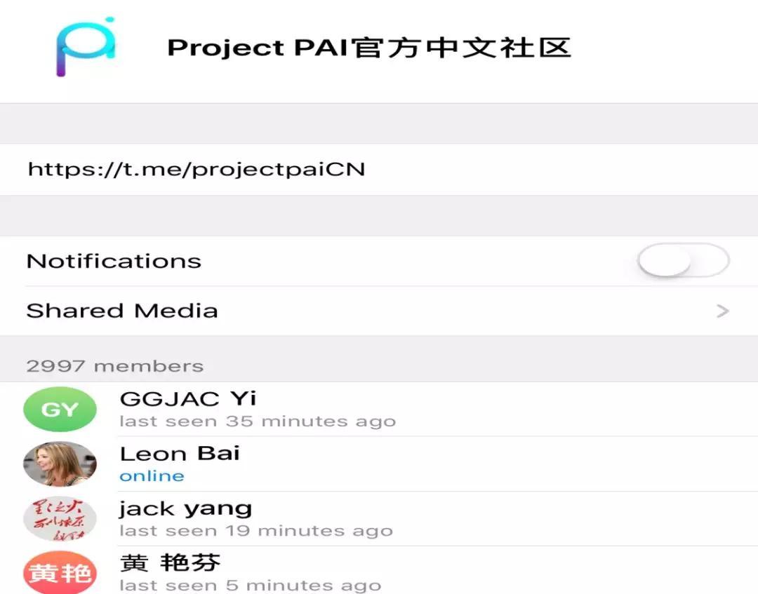 Oben PAI:个性化人工智能经济网络 | ONE.TOP评级