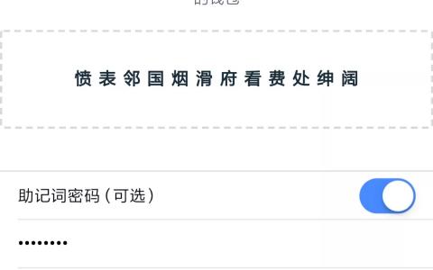 """亦来云:首款SPV移动钱包,区块链的""""支付宝"""""""
