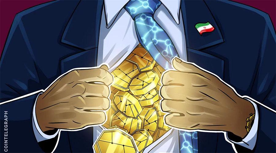 伊朗很快将推出其官方加密货币,以绕开美国制裁和SWIFT系统