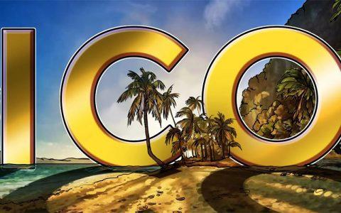 菲律宾证券监管机构推迟发布ICO监管规则