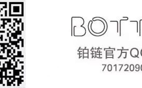 BTO已经确认合约没有SMT类似漏洞,请铂粉放心!