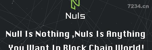Nuls即将上线Bit-Z 国际化进程更进一步