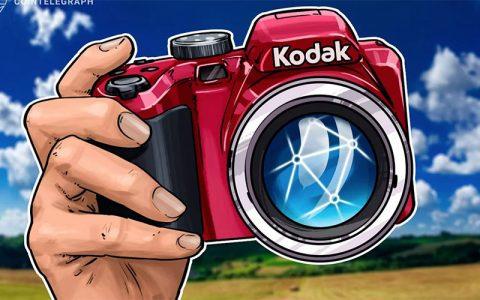 KodakOne区块链Beta测试版的版权许可声明已收入约1百万美元