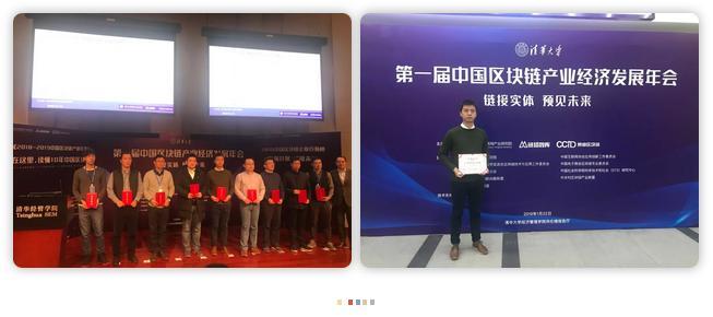 亦来云荣登2018中国区块链企业百强榜