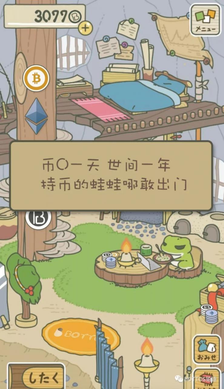 """""""养蛙""""狂潮来袭,来自B圈的蛙在干什么?"""