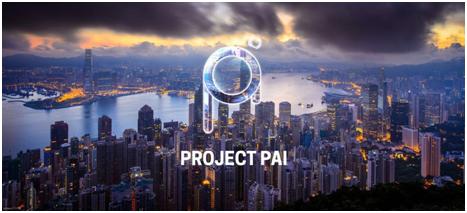 人工智能第一币PAI上线价格预测:10倍只是开始!