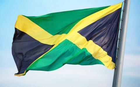 牙买加证券交易所计划推出证券型通证