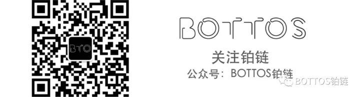 铂链CEO宋欣:Super May of Bottos!