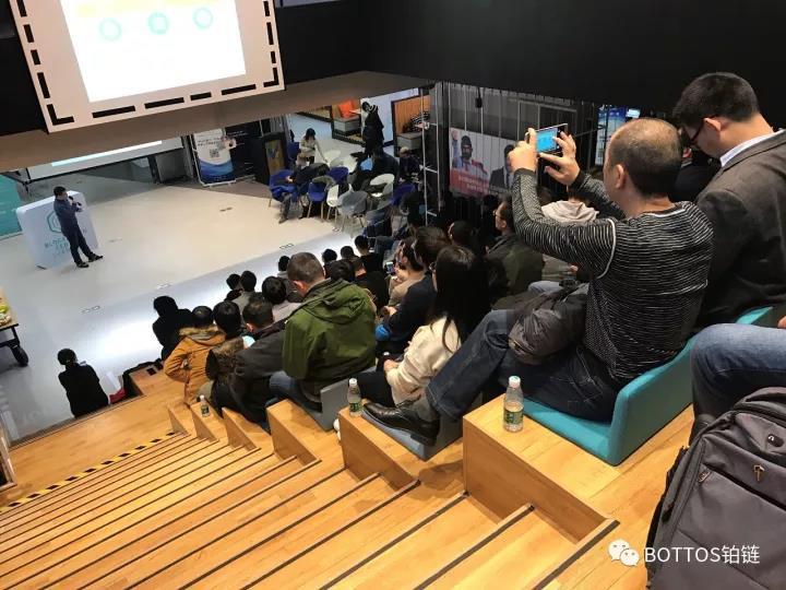 铂链受邀参加Blockchain +AI主题研讨会,CTO王超先生发表精彩演讲