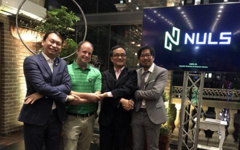 NULS项目2018年5月上半月进度简报