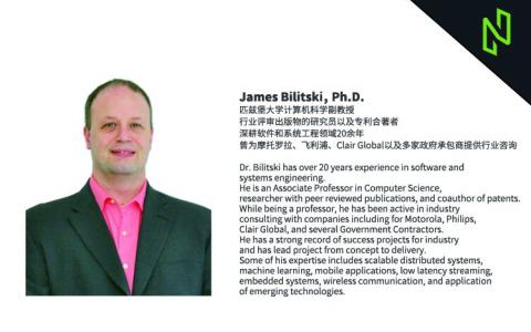 美国常青藤名校教授出任NULS项目顾问
