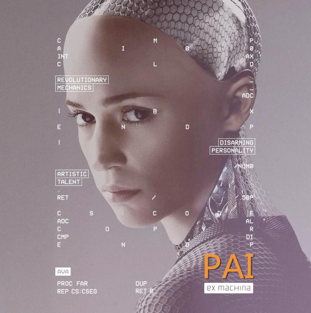 人工智能的爆发节点:数字孪生平行世界