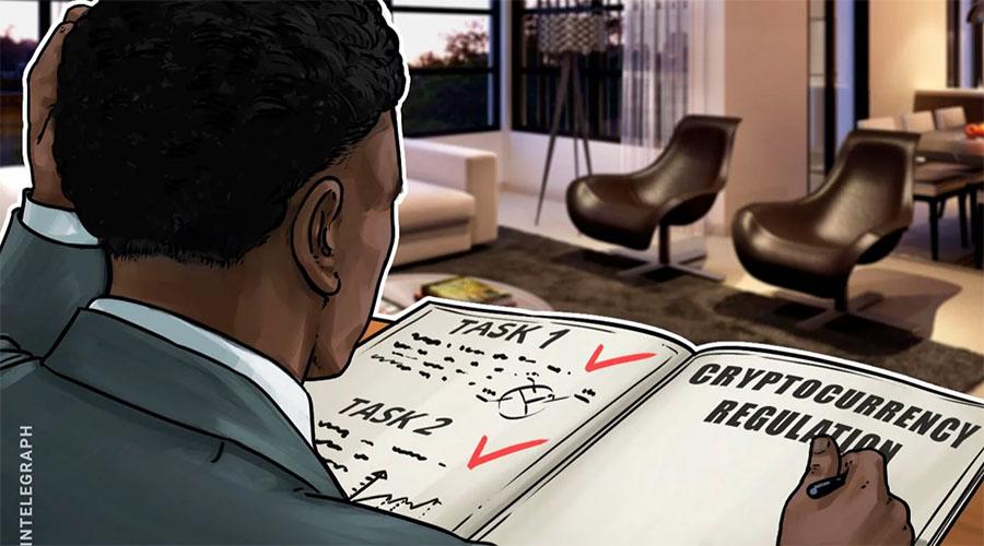南非政府成立加密资产监管工作组