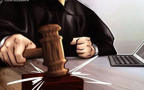 智利:反垄断法院要求银行保持加密货币交易所账户开放