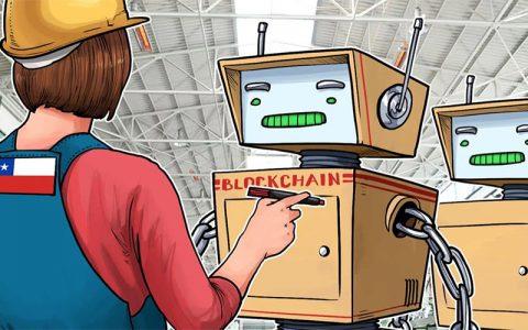 智利财政部启动区块链平台处理公共支付