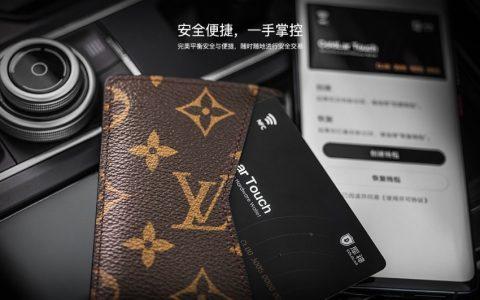 """揭秘库神卡式硬件钱包Touch: 安全便捷,从""""芯""""开始"""