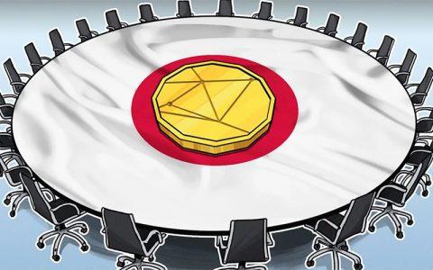 另有5家交易所加入日本加密货币交易所协会