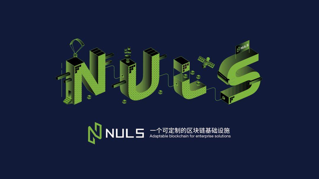 2019年第二季度NULS大使招募开启!