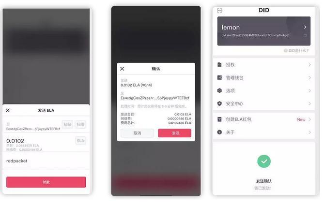 关于亦来云生态钱包(Elephant Wallet)1.2.0版本更新说明