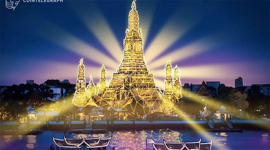 泰国议会通过允许发行代币化证券的修正案