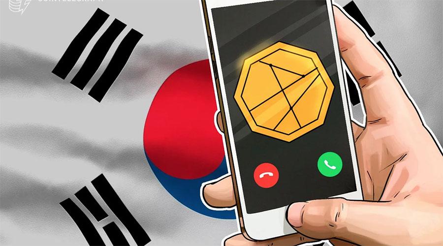 韩国最大电信公司将开发本地加密货币