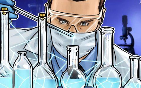 加州大学研究员提出基于区块链的临床数据系统