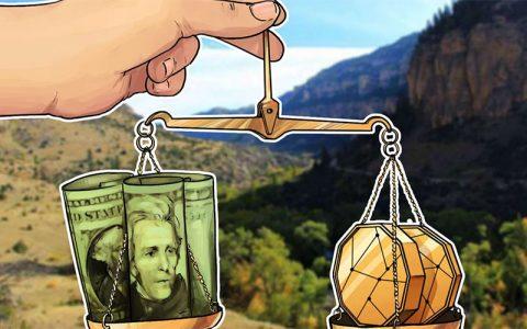 怀俄明州新法案认可加密货币为货币