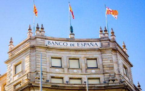 西班牙中央银行:比特币作为大规模支付系统效率低下