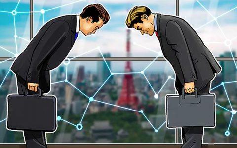 日本即时通讯企业LINE将联手金融巨头合作创建区块链联盟