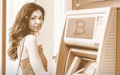 菲律宾联合银行推出加密货币ATM