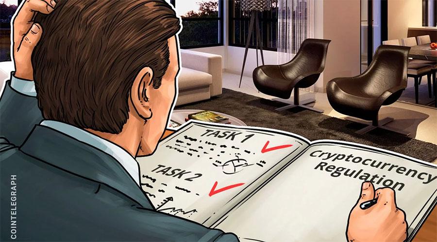 立陶宛中央银行发表对虚拟资产和ICO的最新立场