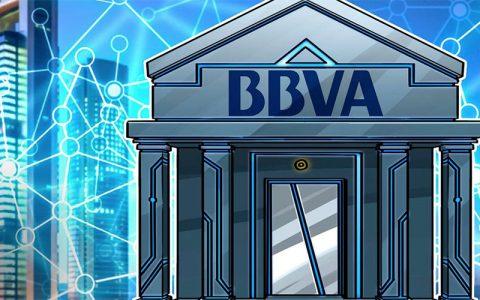 西班牙主要银行BBVA基于区块链平台发布4000万美元绿色债券