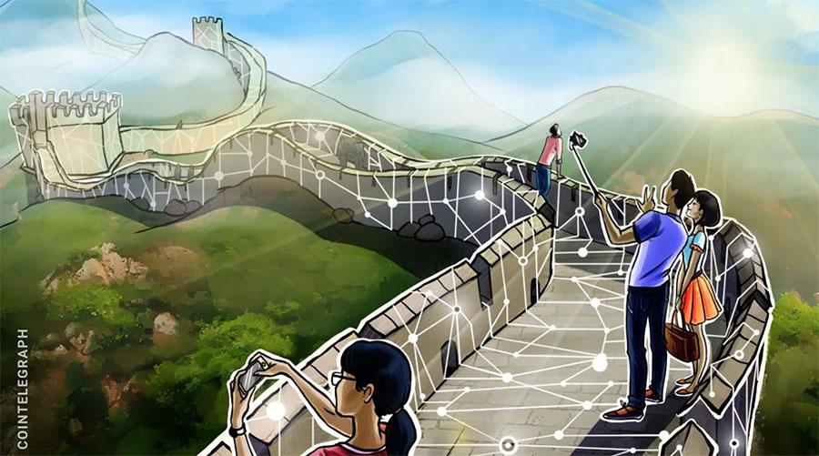 中国主要大学建立区块链研究中心