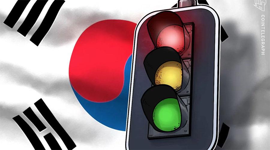 韩国金融服务委员会:ICO禁令将继续存在