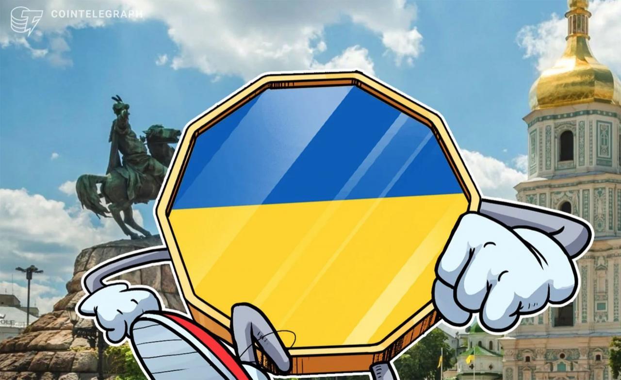 乌克兰完成国家数字货币E-Hryvnia试点计划