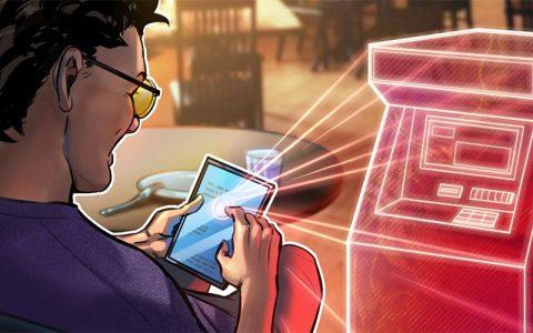 沙特主要的ATM提供商与区块链身份平台合作