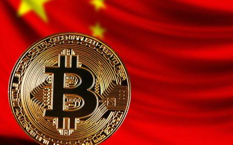 中国股票市场复苏,但部分利润流向比特币