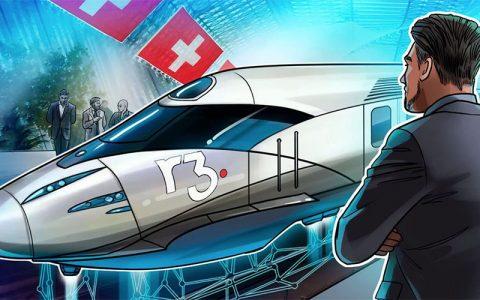 瑞士证券交易所SIX将使用R3 Corda Enterprise建立区块链交易平台