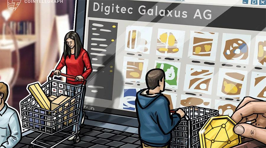 瑞士最大在线零售商Digitec Galaxus现起接受加密货币