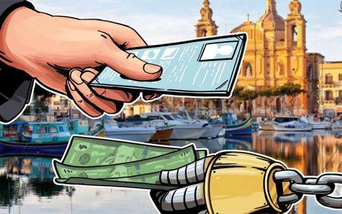 马耳他数字货币交易所将业务迁往马耳他证券交易所
