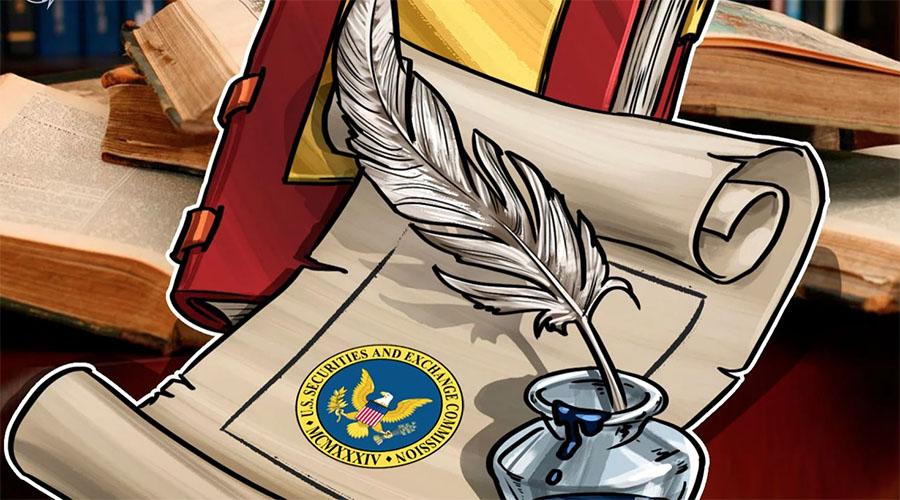 美国SEC征求关于加密资产托管规则的反馈意见